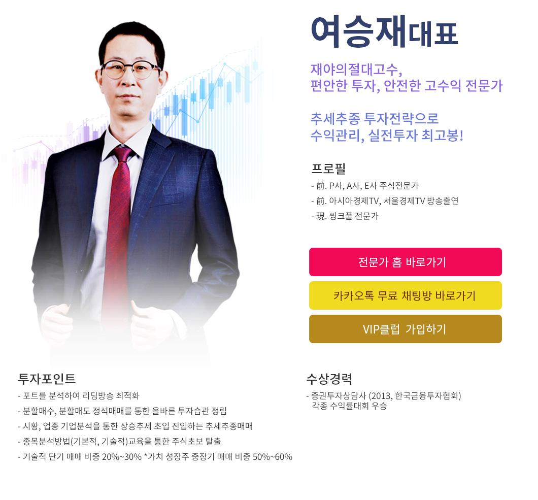 박정석대표